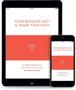 4reasons-ebook.png