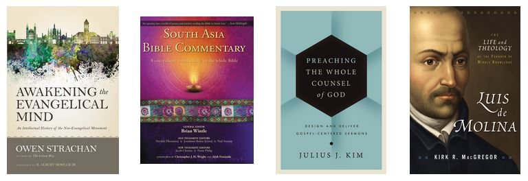 Zondervan Academic eBook Sale