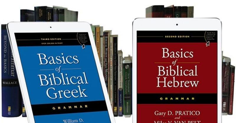 Software Sale: Biblical Greek & Hebrew Resources