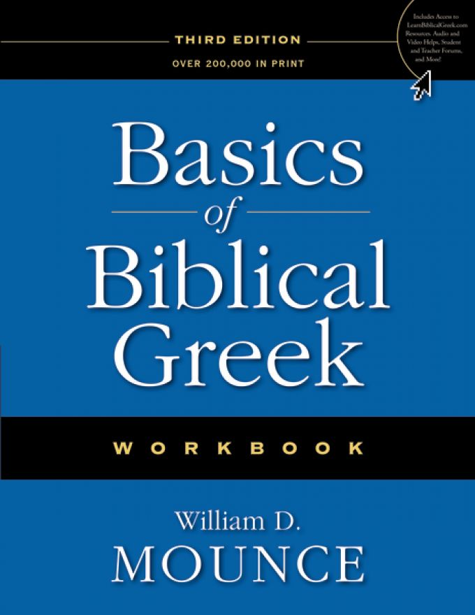 Basics of Biblical Greek Workbook   Zondervan Academic