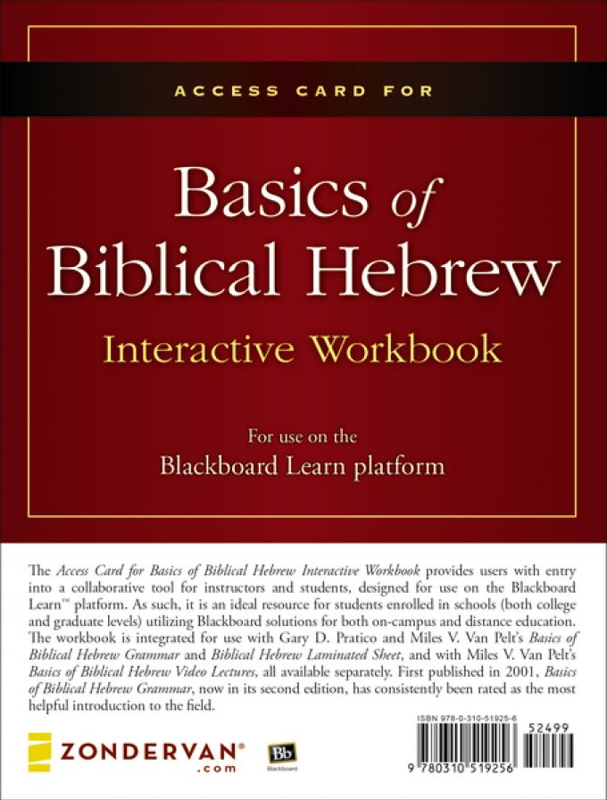 Access Card for Basics of Biblical Hebrew… | Zondervan Academic