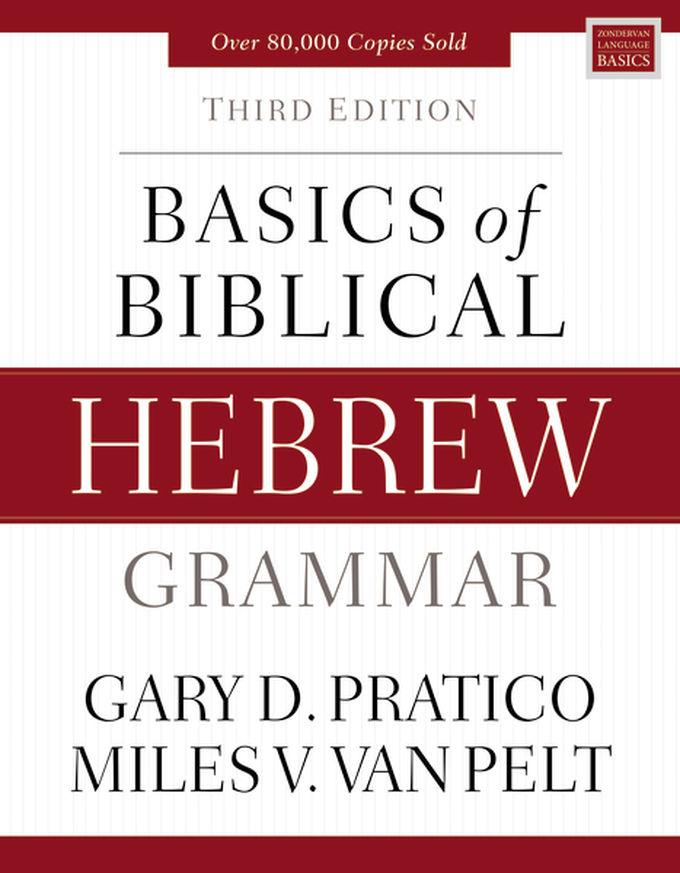 Basics of Biblical Hebrew Grammar | Zondervan Academic