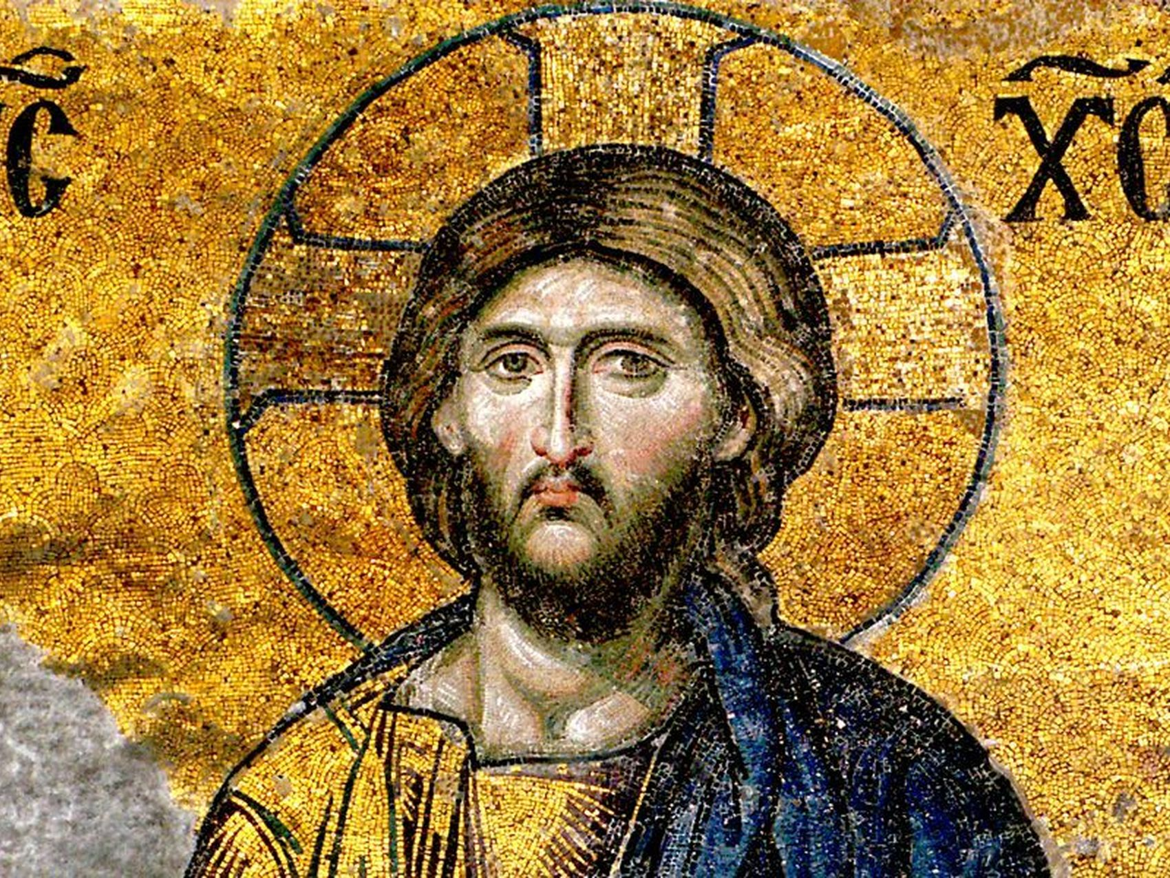 Who Wrote the Gospels, and How Do We Know for… | Zondervan Academic